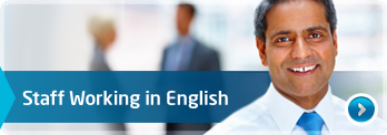 Aptitude tests for staff working in English